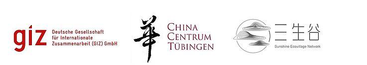 Deutsche Gesellschaft für Internationale Zusammenarbeit (GIZ) GmbH 德国国际合作机构(GIZ)   /   China Centrum Tübingen (CCT)   /   Sunshine Ecovillage Network 浙江三生谷文化发展有限公司