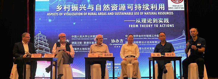 圆桌讨论(从左到右依次:克劳斯博士、柯尔克教授、维利·齐默尔曼、杨东朗教授、兰峰教授、曲卫东教授)