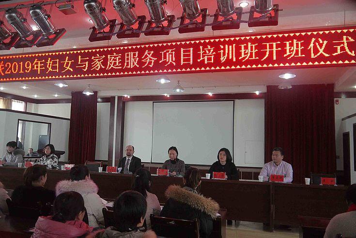 Diskussion während der Eröffnungsveranstaltung