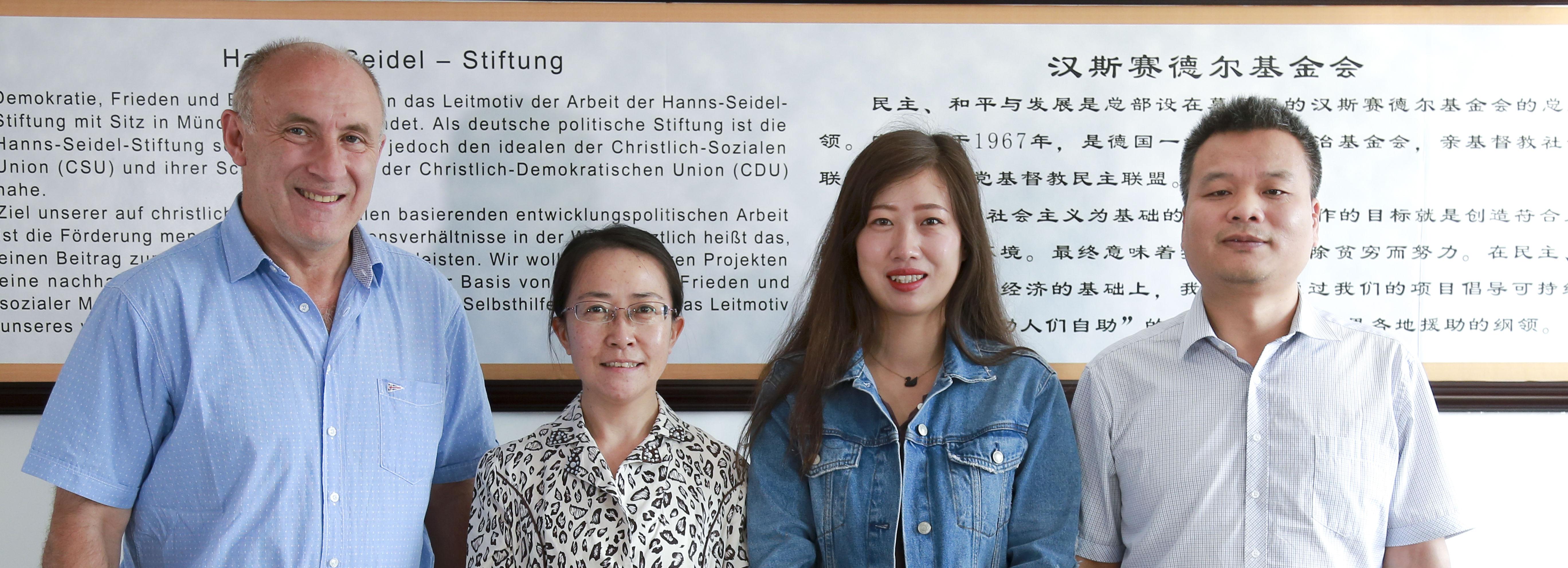 Sepp Bremberger, TIAN Xierong, CHEN Rui, CUI Qinghua