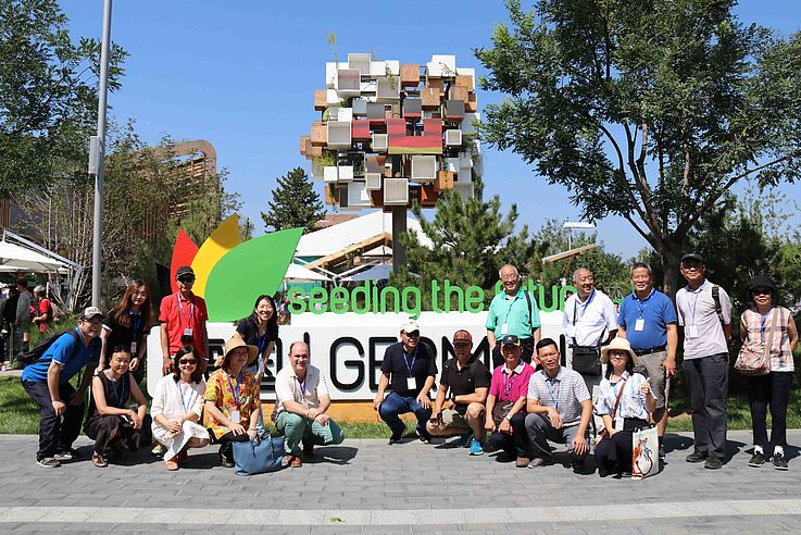 畅游北京世园 践行绿色理念