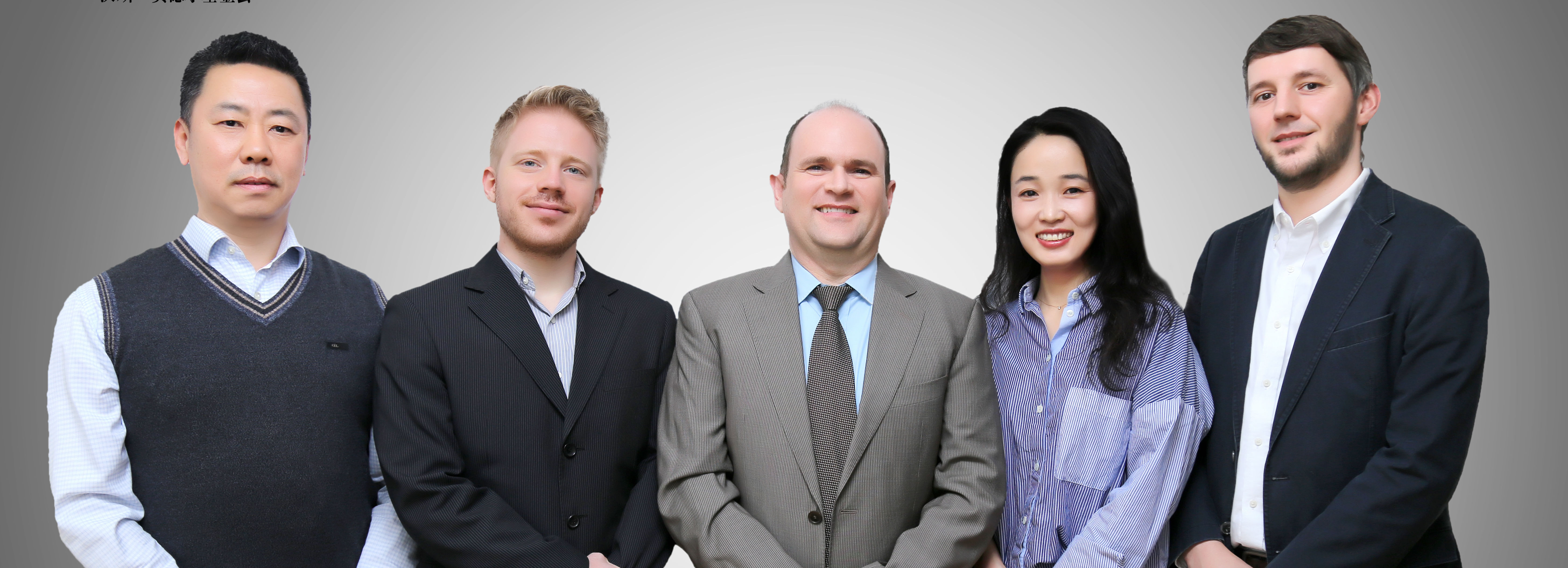Hao Changgeng, Dominik Sprenger, Alexander Birle, Zhang Jingle, Jonas Rasch
