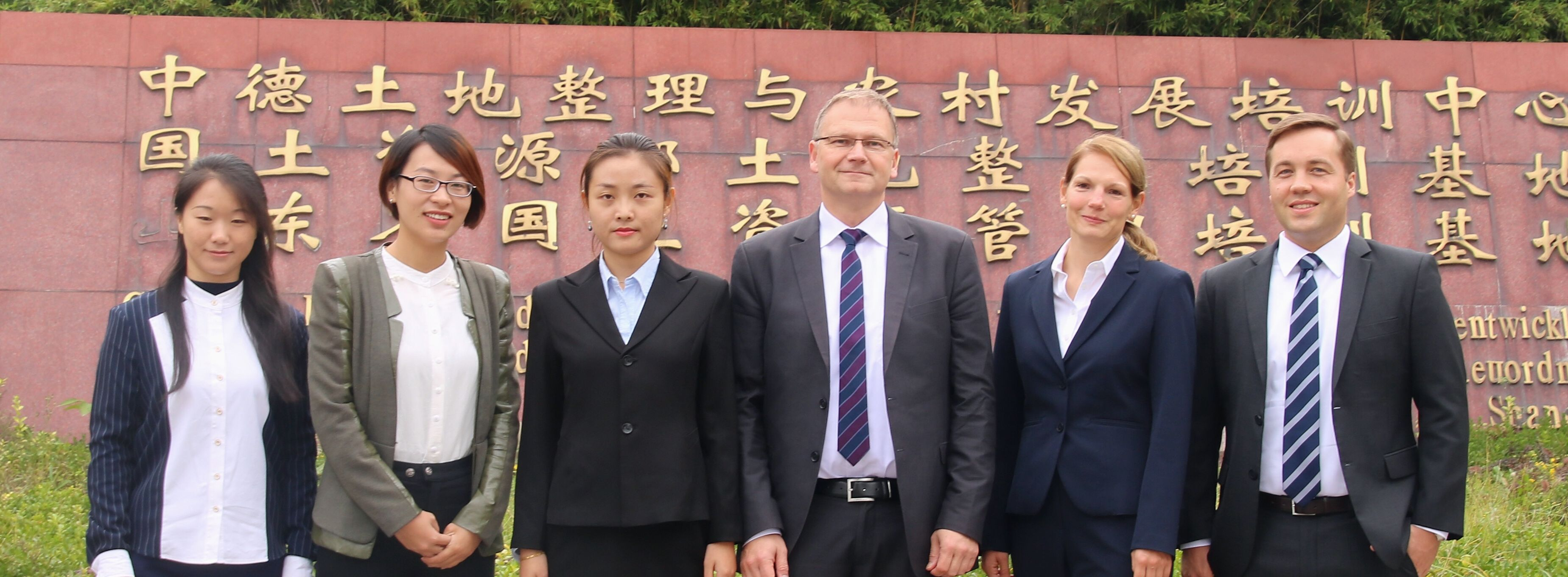 Li Cuiyun, Yang Hong, Zhang Wenjun, Dr. Michael Klaus, Melanie Kade, Sebastian Kade