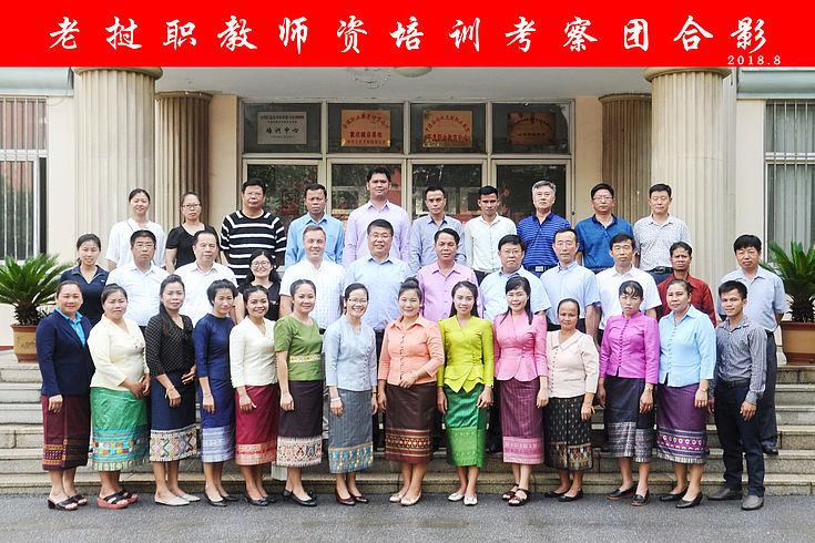 Die Teilnehmer, Fortbilder und Organisatoren des Workshops