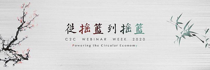 C2C Webinar Week 2020