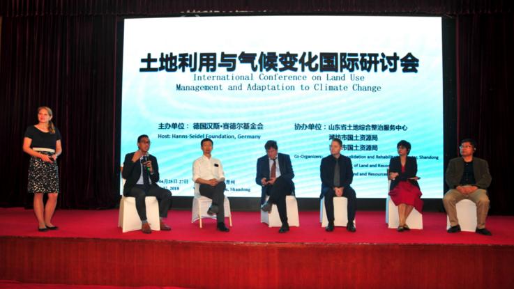 青州农村地区发展国际研讨会