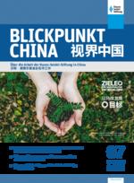 Blickpunkt China Band 7