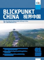 Blickpunkt China Band 1