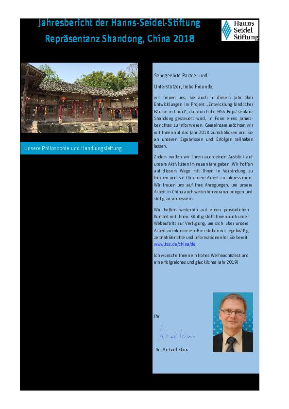 Jahresbericht_Repräsentanz_Shandong_2018.pdf