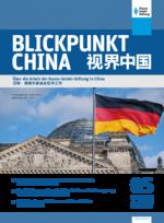 Blickpunkt China Band 5