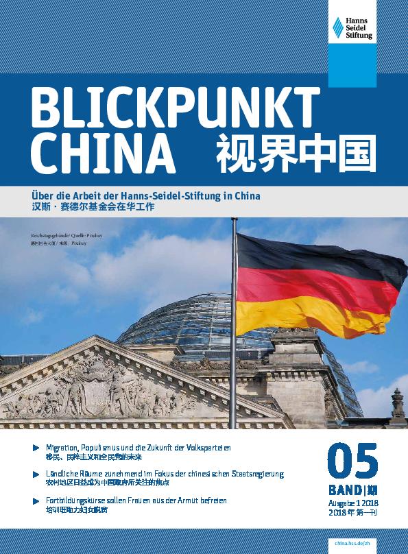 Blickpunkt_China_2018_05.pdf
