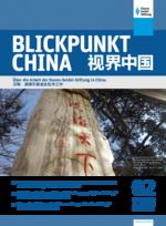 Blickpunkt China Band 2